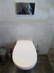 Установка навесного унитаза в Киеве, установка унитаза, установка унитаза сантехнические работы, сантехнические работы на Оболоне и Подоле