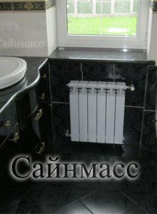 Установка радиатора отопления в Киеве, заказать услуги сантехника, монтаж отопления, сантехнические работы, сантехник на Подоле, сантехник на Оболоне;